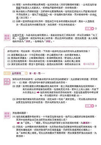 國文科31.jpg