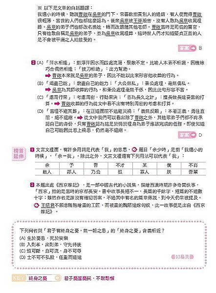 國文科33.jpg