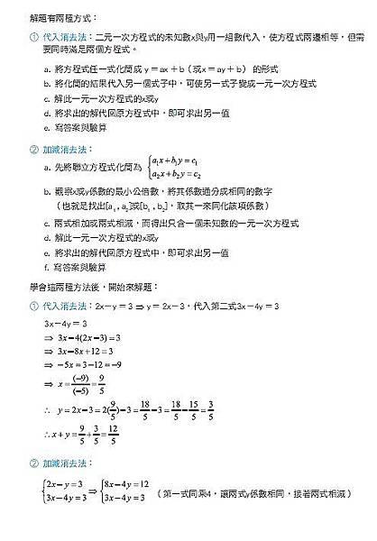 數學科06