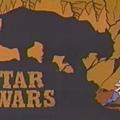 Tar Wars