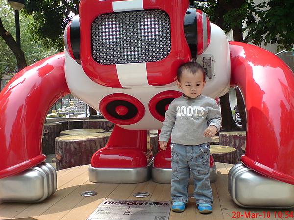 一說機器人,薰將會說: Dong-Dong