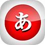 Japanese Alphabets App Icon 3@2x