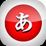 Japanese Alphabets App Icon 3@2x