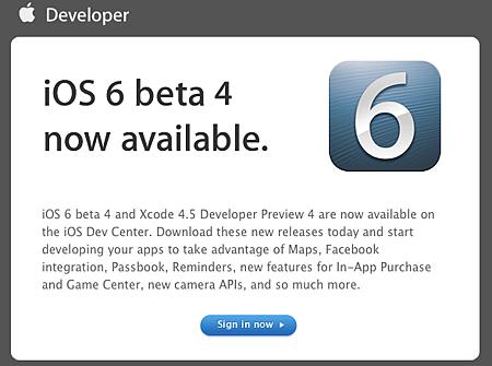 iOS 6 beta 4 release