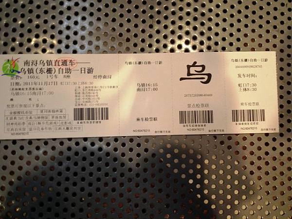 DSCF9223.JPG