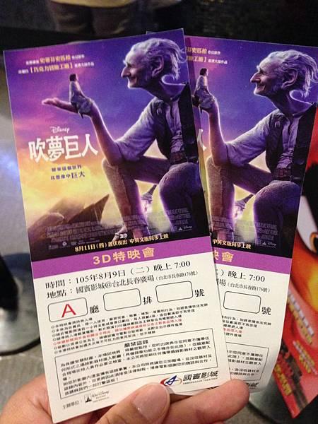 20160809首映會