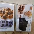 另購兩款烤盤:甜甜圈、瑪德蓮