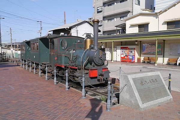 P1260693