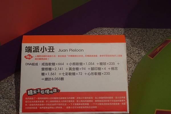 P7118992.JPG