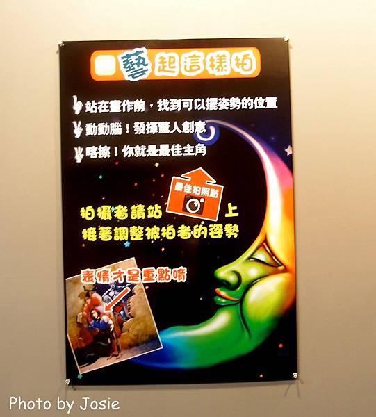PC262850-001.JPG