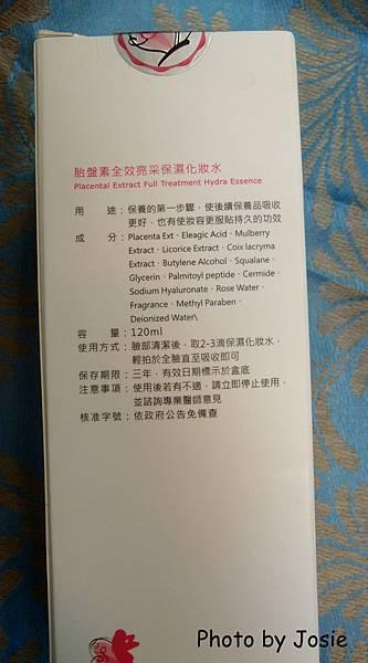 PC273205-001.JPG