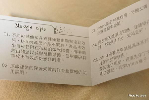 P9027643-001.JPG