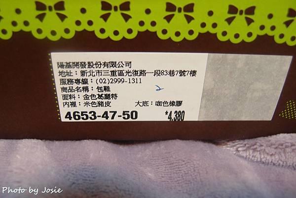 P1259853-001.JPG