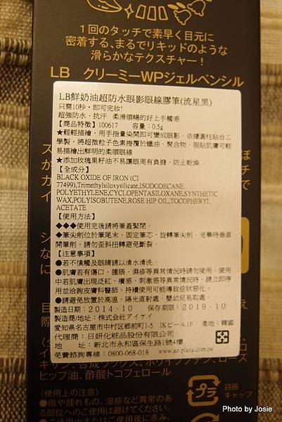 P2220025-001.JPG