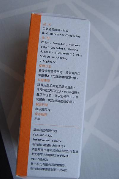 P8201109