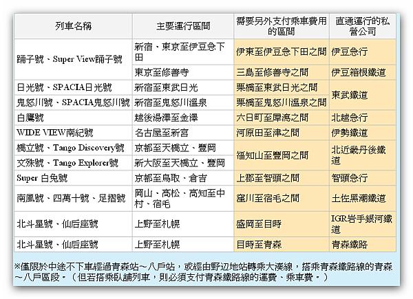 Ashampoo_Snap_2012.04.29_17h01m40s_002_