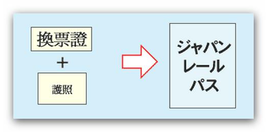Ashampoo_Snap_2012.04.29_23h06m15s_004_