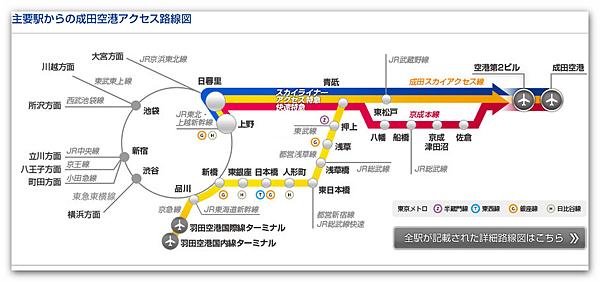 Ashampoo_Snap_2012.05.02_15h53m29s_004_