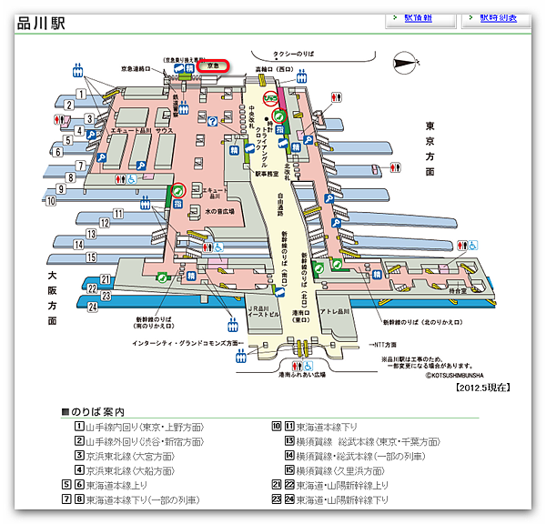 Ashampoo_Snap_2012.05.02_18h56m34s_008_
