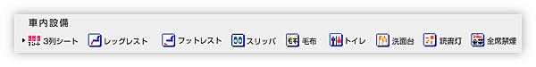 Ashampoo_Snap_2012.05.08_13h48m11s_006_