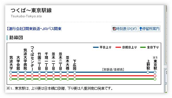 Ashampoo_Snap_2012.05.08_14h51m52s_009_