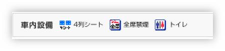 Ashampoo_Snap_2012.05.08_16h01m10s_012_
