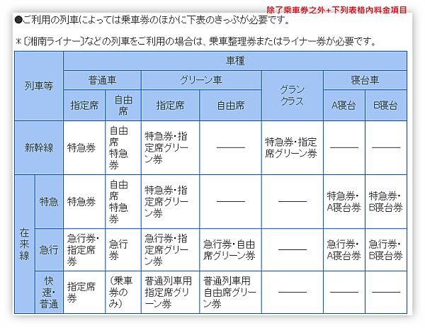 Ashampoo_Snap_2012.05.14_11h44m04s_001_