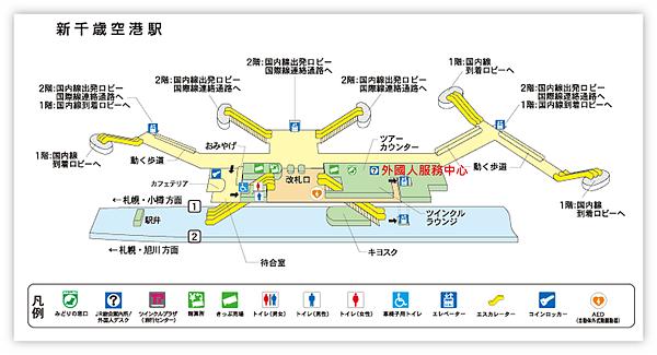 Ashampoo_Snap_2012.05.14_15h50m46s_005_