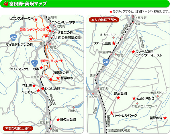 Ashampoo_Snap_2012.05.16_13h15m58s_007_.png