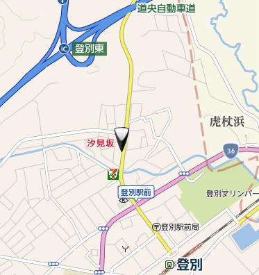 Ashampoo_Snap_2012.05.25_14h26m54s_006_
