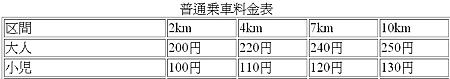 Ashampoo_Snap_2012.05.27_18h45m47s_002_