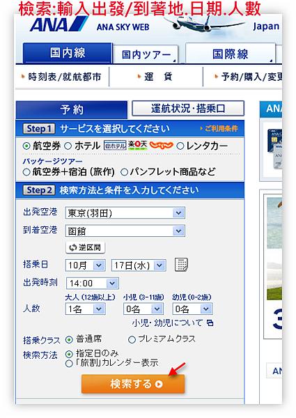 Ashampoo_Snap_2012.08.07_20h52m08s_023_