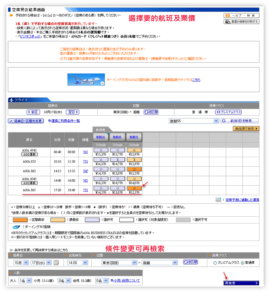 Ashampoo_Snap_2012.08.07_20h54m45s_024_