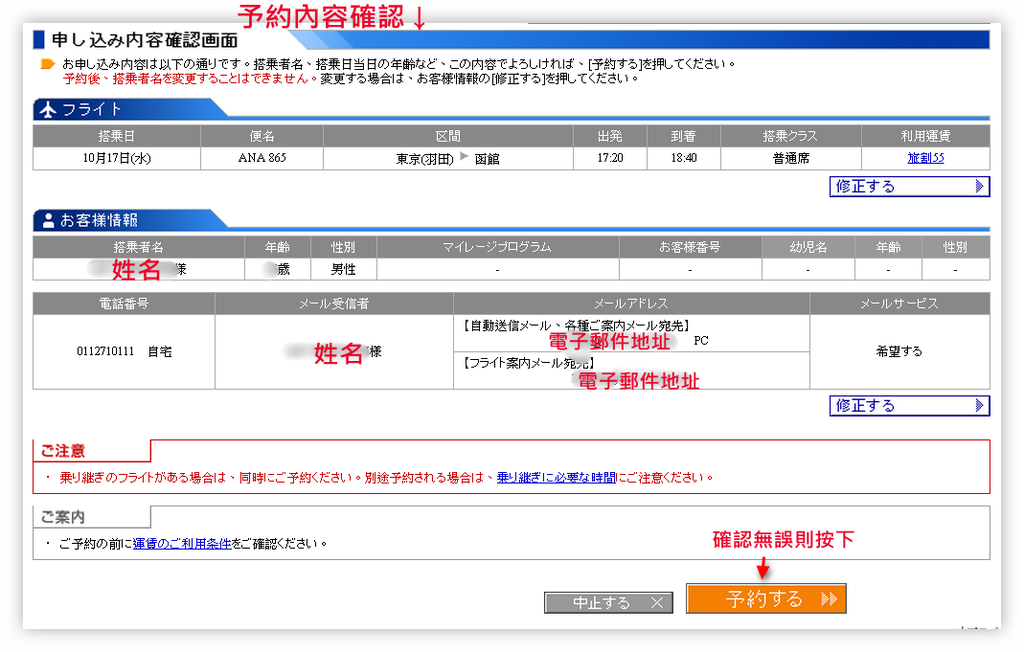 Ashampoo_Snap_2012.08.07_21h21m25s_029_