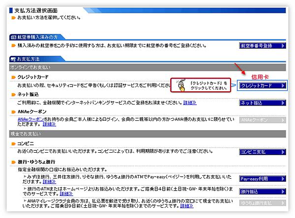 Ashampoo_Snap_2012.08.07_21h42m45s_030_
