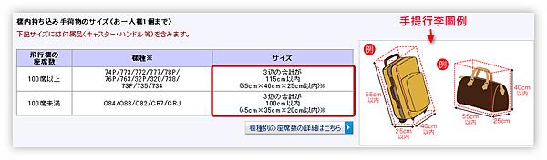 Ashampoo_Snap_2012.08.08_12h43m58s_031_
