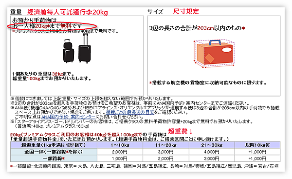 Ashampoo_Snap_2012.08.08_12h47m57s_032_