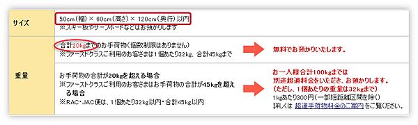 Ashampoo_Snap_2012.08.13_15h41m08s_010_