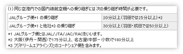 Ashampoo_Snap_2012.08.13_15h51m17s_011_