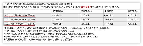 Ashampoo_Snap_2012.08.13_15h52m30s_012_