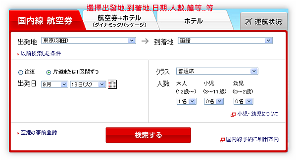 Ashampoo_Snap_2012.08.13_18h28m50s_015_