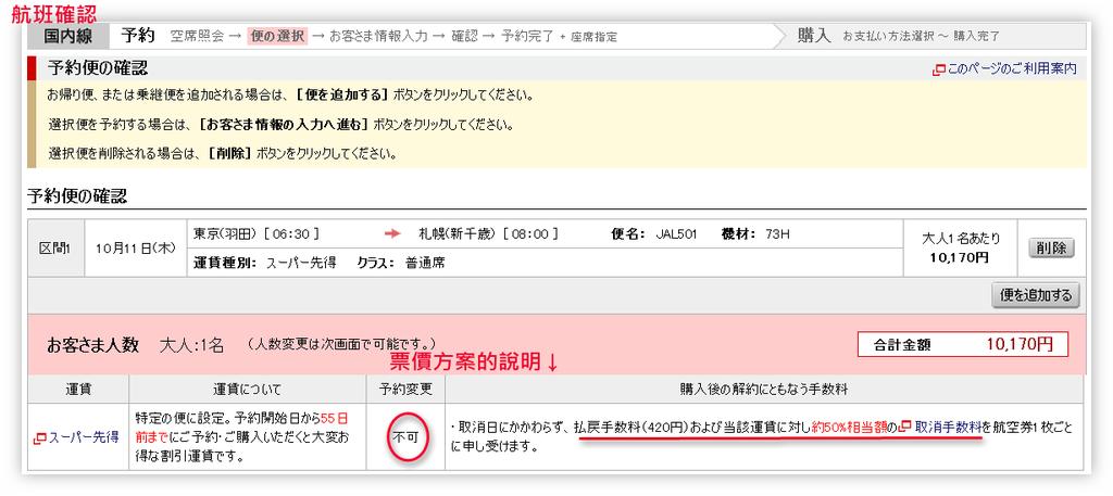 Ashampoo_Snap_2012.08.13_19h11m00s_017_
