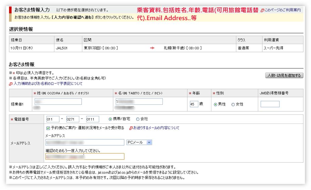Ashampoo_Snap_2012.08.13_19h16m21s_018_