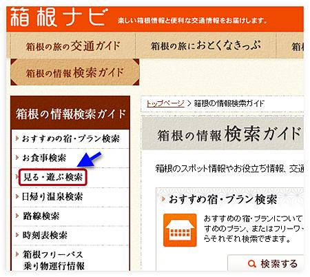 Ashampoo_Snap_2012.08.28_12h33m27s_004_