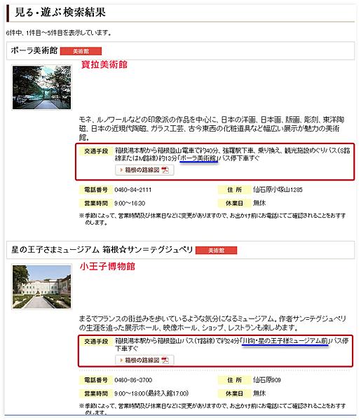 Ashampoo_Snap_2012.08.28_13h10m11s_007_