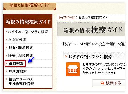 Ashampoo_Snap_2012.08.28_14h34m40s_008_