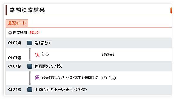 Ashampoo_Snap_2012.08.28_15h50m44s_012_