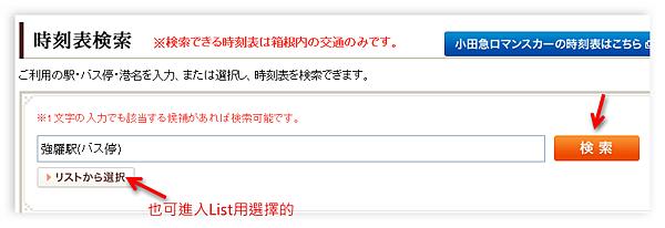 Ashampoo_Snap_2012.08.28_16h03m05s_014_
