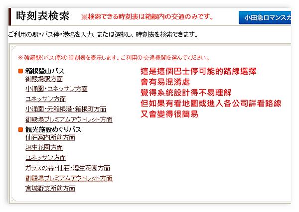 Ashampoo_Snap_2012.08.28_16h08m56s_015_
