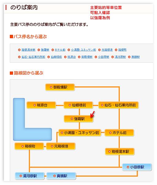 Ashampoo_Snap_2012.08.28_17h44m11s_018_